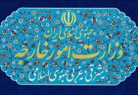 وزارت خارجه درباره توطئههای تفرقه افکنانه دشمنان اسلام در افغانستان ...