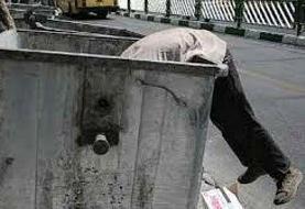 مبارزه با زبالهگردی را از خودمان شروع کنیم