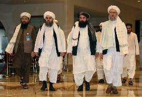 هیأت امارت اسلامی طالبان به ازبکستان رفت