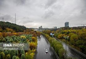 احتمال بارش پراکنده در تهران
