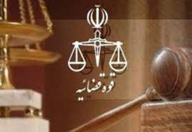 رسیدگی قضایی به پسماند سراوان گیلان