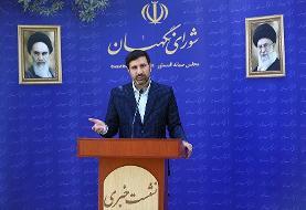 شورای نگهبان: استعفای لاریجانی ارتباطی با رد صلاحیت او ندارد | توضیحات ...