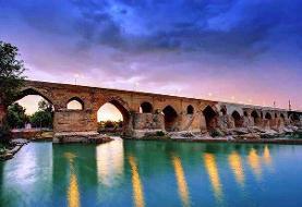 تفاهمنامه مرمت و بازسازی پل باستانی دزفول منعقد شد