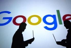 ادعای گوگل علیه ایران