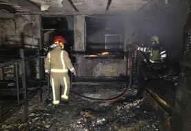 آتش سوزی بیمارستانی در محدوده خیابان انقلاب