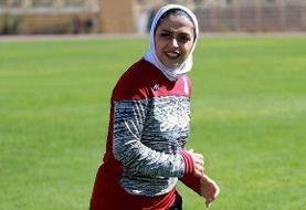 بانوی فوتبالیست ایرانی راهی سوپرلیگ ترکیه شد