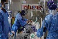 فوت ۱۹۹ بیمار مبتلا به کووید در شبانه روز گذشته
