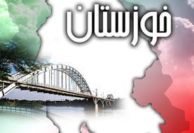 تصویب برنامه دو ساله توسعه خوزستان