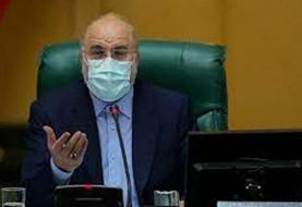 مصوبه «محرمانه بودن اموال مسئولان» مربوط به مجلس هشتم است