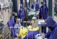 آماده باش بیمارستان&#۸۲۰۴;ها در مقابله با موج ششم کرونا