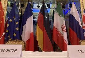 مذاکرات هستهای روز پنجشنبه در بروکسل از سرگرفته میشود