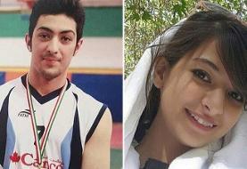 ادعای جدید وکلای آرمان درباره زنده بودن غزاله | درخواست بررسی دوباره پرونده