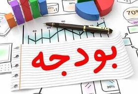 افزایش ۱۰ درصدی حقوق سال ۱۴۰۱ کارکنان دولت