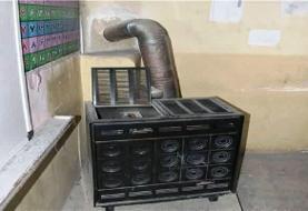 نکات ایمنی در استفاده از وسایل گرمایشی