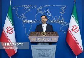 خطیبزاده: خبر سفر هیاتسعودی به ایران تایید نمیشود