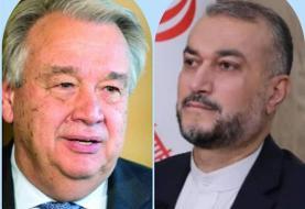 امیر عبداللهیان در تماس با گوترش: مایل نیستیم تبادل زندانیان به مذاکرات هستهای گره بخورد