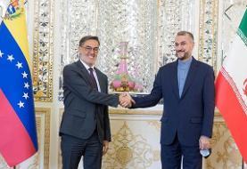 ایران و ونزوئلا سند همکاری ۲۰ ساله امضا میکنند
