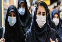 &#۱۷۱;زنان&#۱۸۷;چطور هوای سلامتی خود را داشته باشند؟
