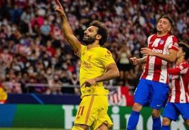نخستین شکست شگفتیسازان لیگ قهرمانان اروپا/ جانسختی سیمئونه جواب نداد