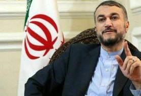 ایران به دبیرکل سازمان ملل گفته نمیخواهد موضوع تبادل زندانیان را به ...