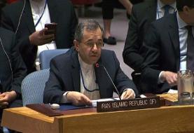 سخنان تخت روانچی در نشست شورای امنیت