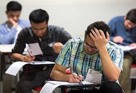 بیش از ۶۰۰۰ صندلی ارشد دانشگاههای دولتی خالی ماند