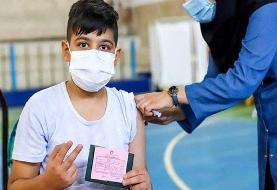 ۷۰ درصد دانش آموزان واکسن زدند: پیروی ایران از استراتژی تجاری غرب، امید به معجزه واکسن به جای ایمنی طبیعی و سلامت عمومی