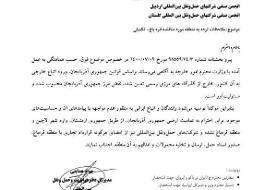 دو راننده ایرانیِ بازداشتشده در آذربایجان آزاد شدند