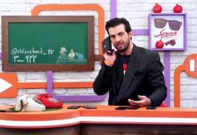 ببینید | جدیدترین شوخی مجری تلویزیون با ابراهیم رئیسی