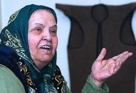 «پروین بهمنی»، مادر لالایی ایران درگذشت
