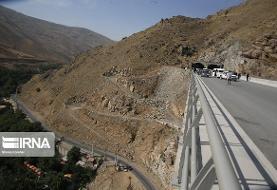آزادراه تهران شمال تا سوم آبان ماه همچنان مسدود است