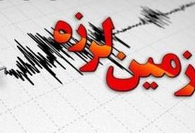 وقوع زمین لرزه ۴.۷ ریشتری در استان کرمان