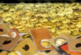افزایش قیمت ها در بازار طلا و سکه ؛ ۲۹ مهر