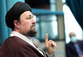 رونمایی سید حسن خمینی از یک نامه مهم امام/ باید مقابل موج تخریب ها ایستاد/ وحدت عطای آبرو می خواهد