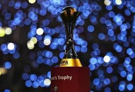 امارات رسما میزبان جام جهانی باشگاهها ۲۰۲۱ شد