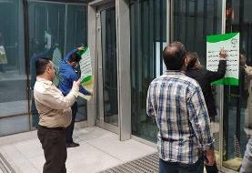 جزئیات بیشتر از ماجرای پلمپ ساختمان بورس تهران