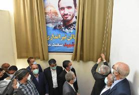 سالن تیراندازی سردار شهید «سعید مجیدی» در اراک راه اندازی شد