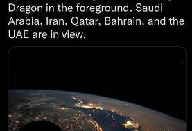 جدیدترین تصویر از خلیج فارس که فضانورد ناسا منتشر کرد