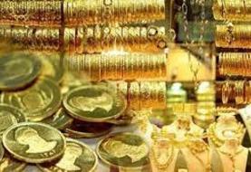 سکه از طلا جا ماند