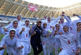 سرپرست دانشگاه الزهرا: جامعه و نظام باید به خانمها اعتماد کند/ پلن a و b  طراحی کردیم