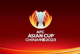 رونمایی از لوگوی جام ملتهای آسیا۲۰۲۳/عکس
