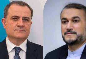 امیر عبداللهیان در تماس با همتای آذربایجانی: مصمم به توسعه و تعمیق ...