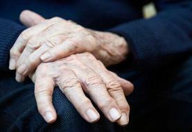 پوکی استخوان در افراد بالای ۵۰ سال/خانم ها بیشتر درگیر می شوند
