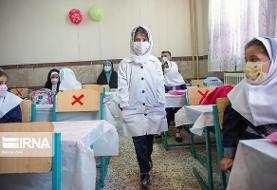 بازگشایی مدارس کشور از نیمه دوم آبان
