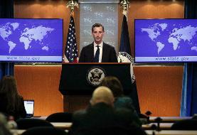 آمریکا و اروپا بر لزوم از سرگیری سریع مذاکرات احیا برجام از نقطه متوقف ...