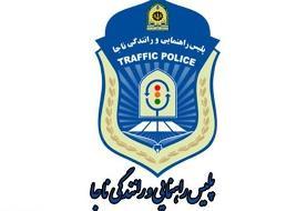 تمدید تمامی وکالتنامههای نقل و انتقال خودرو در مازندران تا پایان آذرماه