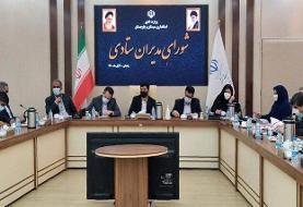 مدیران سیستان و بلوچستان از داخل استان انتخاب میشوند