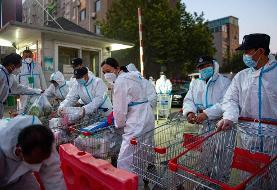 عکس روز| پیشگیری در پکن