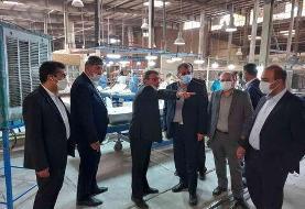 پاسخ بانک توسعه تعاون به نیاز اعتباری واحدهای صنعتی و تولیدی یزد