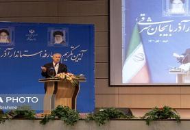 واکنش های ادامه دار به سیلی خوردن سردار عابدین خرم استاندار آذربایجان شرقی